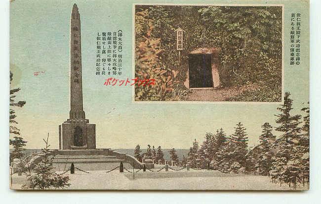 http://www.pocketbooks-japan.com/images/products/k0001-5000/k0454.jpg